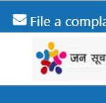 "Rajasthan Jan Soochna Portal""जन सूचना पोर्टल"