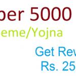 [लिस्ट] सुपर 5000 योजना एमपी:super 5000 yojana 2021 list mp