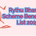 एपी YSR Rythu Bharosa List:YSR Rythu Bharosa ap Beneficiary List
