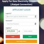 झटपट बिजली कनेक्शन योजना:ऑनलाइन अप्लाई:Uttar Pradesh Jhatpat Bijli Connection yojana