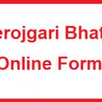 महाराष्ट्र बेरोजगारी भत्ता 2021|अप्लाई ऑनलाइन|berojgari bhatta maharashtra online registration