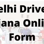 [Apply] delhi driver 5000 scheme 2021|Transport.Delhi.Gov.in hsrp