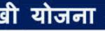 "BC सखी योजना पंजीकरण""ऑनलाइन रजिस्ट्रेशन""BC Sakhi Registration"