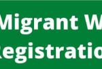 Odisha Migrant Workers Registration Portal
