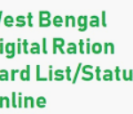 "West Bengal Digital Ration Card 2021""Online Application Status"