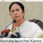 West Bengal Karmo Bhumi Portal registration