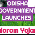 [Apply] Balaram Yojana Odisha|online registration