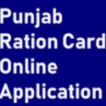 [फॉर्म] पंजाब राशन कार्ड फॉर्म |punjab ration card online apply 2021