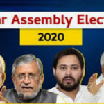 [District Wise] bihar election district wise 2020