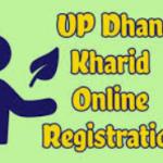 [पंजीकरण] यूपी धान खरीद किसान रजिस्ट्रेशन|up dhan kharid registration