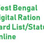 [Status Online] WB Ration Card List|Rashan Card Name List 2021