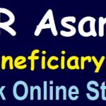 [Status] YSR Asara Payment Status|ysr asara.ap.gov.in