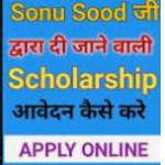 [Apply Online] Sonu Sood Scholarship 2021|scholarships@sonusood.me