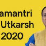 [Apply Online] Mukhyamantri Mahila Utkarsh Yojana 2021