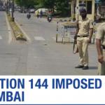 [144] Section 144 Mumbai|Maharashtra section 144
