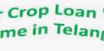 [Waiver Status] Telangana Crop Loan Waiver Scheme 2021