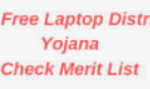 Odisha Free Laptop Distribution Scheme 2021|Apply Online