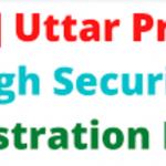 """[Apply] Up Online Registration HSRP"""" High Security Registration Number Plate"""