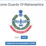 """Maharashtra Home Guard Duty List 2021"""" महाराष्ट्र होमगार्ड ड्यूटी लिस्ट 2021"""