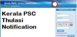 """[KPSC] Kerala PSC Thulasi Login Logout""""thulasi.psc.kerala.gov.in"""