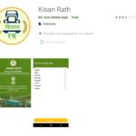 Kisan Rath Mobile App|Farmers can book Trucks/Tractors