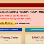 PMEGP Loan Scheme 2021|Online Application, Login, Apply Loan@kviconline.gov.in