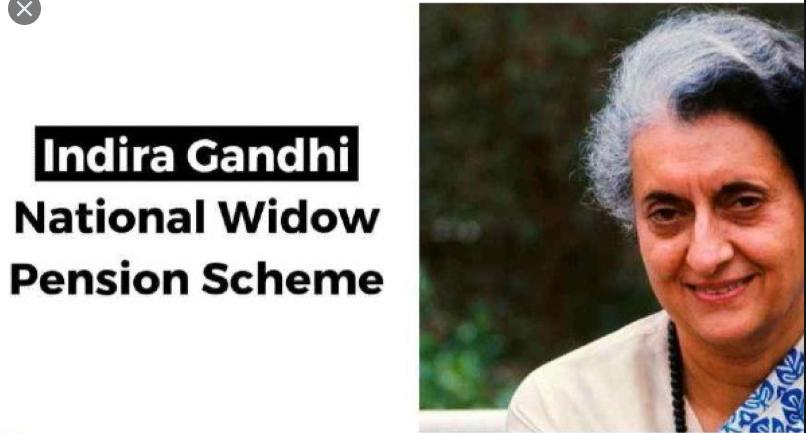 Indira Gandhi Pension Scheme