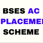 Delhi BSES AC Scheme 2021 Fan, Air Conditioner Replacement|Registration | Apply Online