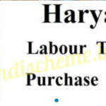 Haryana Labour Welfare Fund Tool Kit Purchase Scheme 2021 Form for Labourers