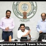 Jagananna Smart Town Scheme|Application Form Download