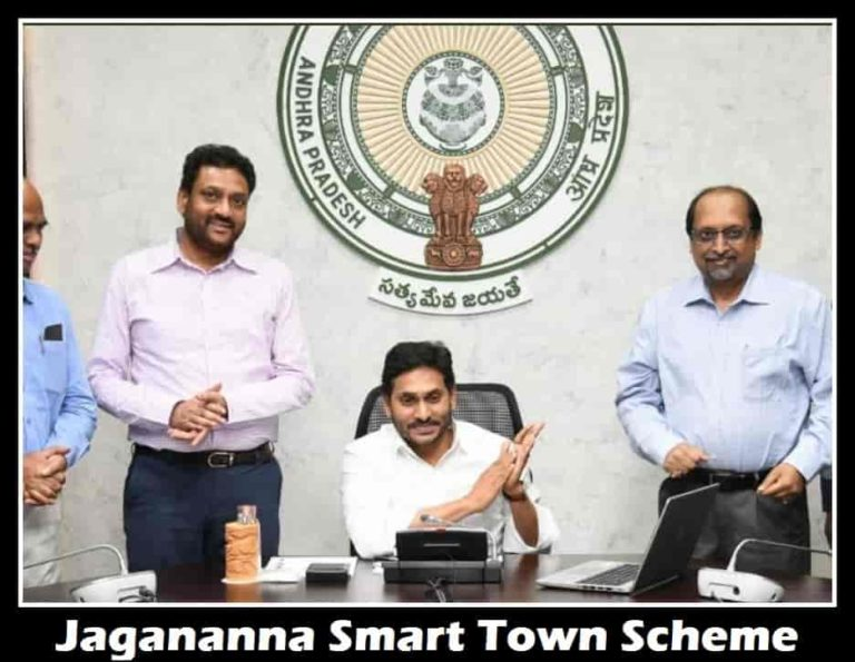 Jagananna-Smart-Town-Scheme