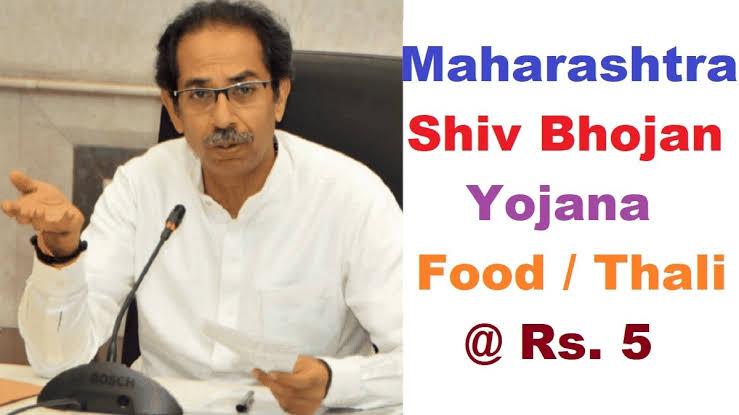 Shiv bhojan thali yojana
