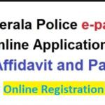 kerala E curfew pass|www.keralapolice.gov.in 2021:pass besafe kerala gov in