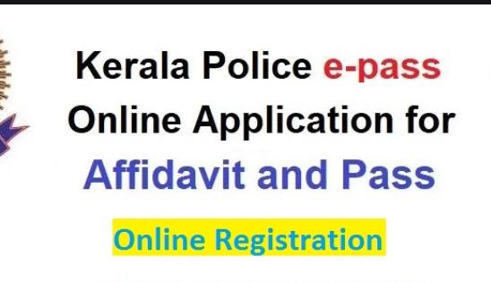 kerala E curfew pass