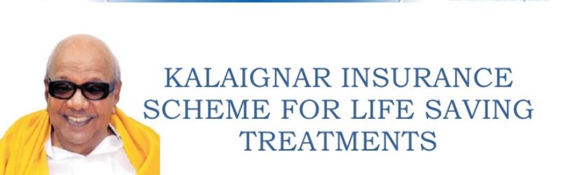 Kalaignar Insurance Scheme