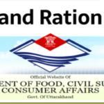 उत्तराखंड राशन कार्ड सूची 2021 | fcs.uk.gov.in BPL Ration Card New List