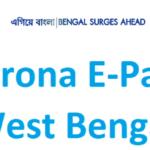 West Bengal Police E  Pass @ coronapass.kolkatapolice.0rg