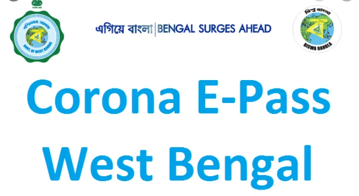 West Bengal Police E Pass