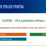 तेलंगाना लॉकडाउन ई-पास | Apply Online, Check Status