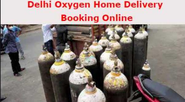 Delhi Oxygen Cylinder Scheme