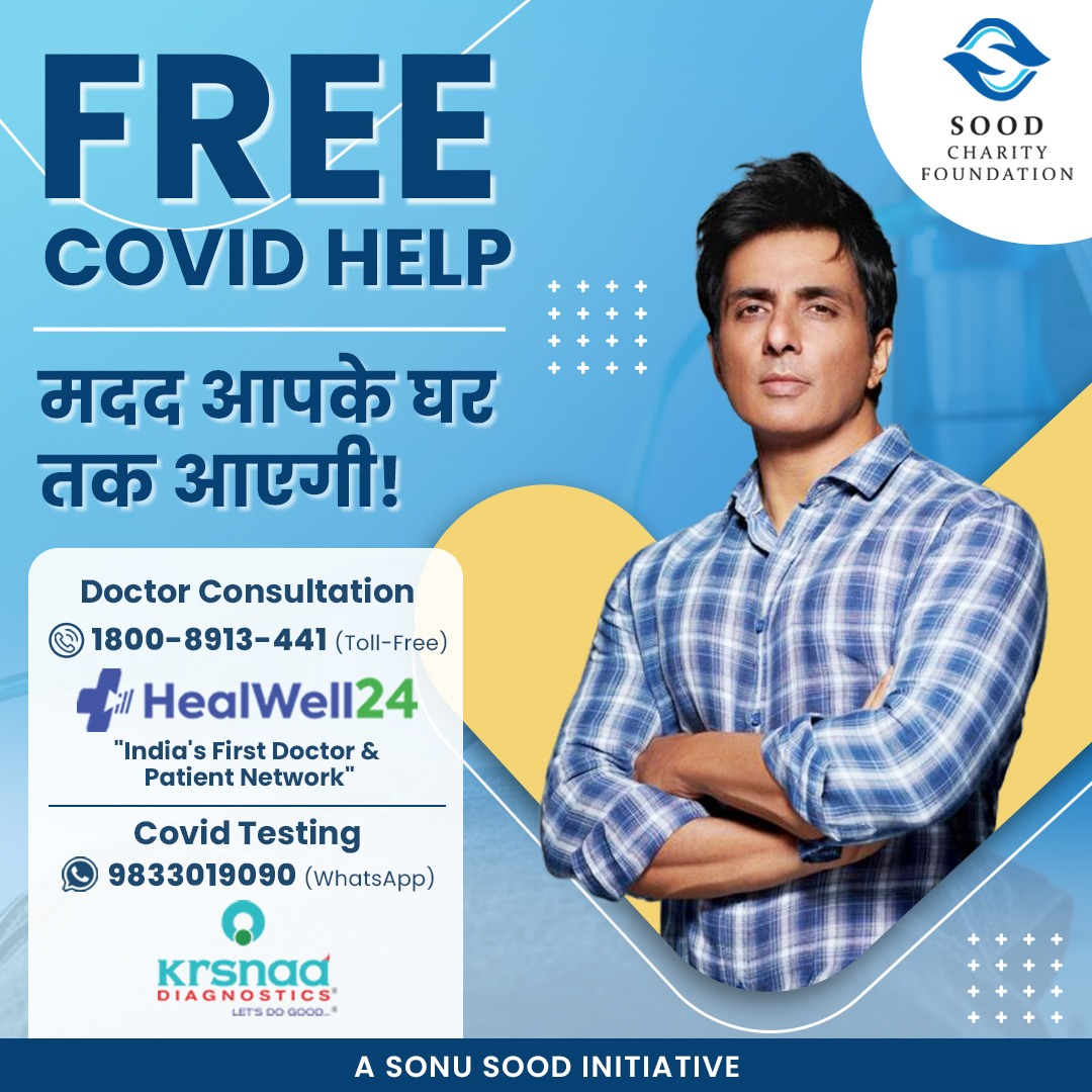 How To Contact Sonu Sood