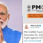 पी. एम  केयर्स फंड ऑनलाइन/ ऑफलाइन Donation Registration