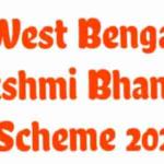 "[Apply] WB  Lakshmi Bhandar Scheme 2021"" online application form"