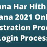हरियाणा हर हित स्टोर योजना 2021: Har Hith Store ऑनलाइन रजिस्ट्रेशन और लॉगिन कैसे करें