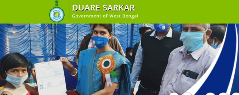 Duare Sarkar Camp