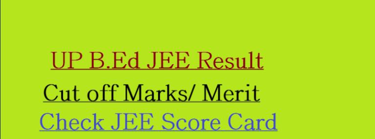 UP B.Ed Result 2021