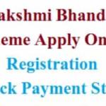 Lakshmi Bhandar Scheme Status Check @socialsecurity.wb.gov.in