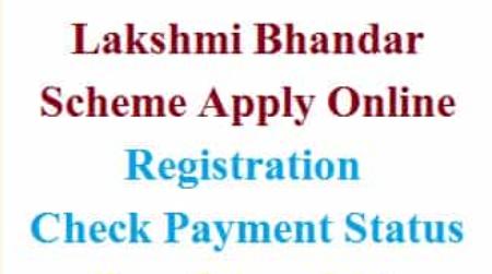 Lakshmi Bhandar Scheme Status