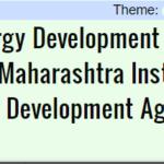Kusum Mahaurja|Kusum Solar Pump Yojana Maharashtra